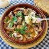 Буюрди: греческая горячая закуска